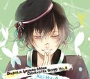 Diabolik Lovers MORE CHARACTER SONG Vol.8 Azusa Mukami (character CD)