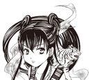 Fushigi Yuugi Byakko Ibun
