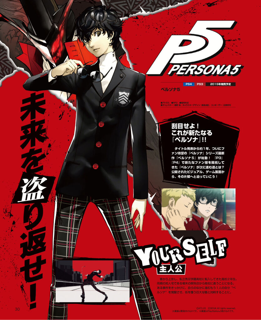835px-Persona_5_Protagonist_Famitsu.jpg