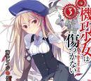 Unbreakable Machine-Doll Light Novel Volume 03