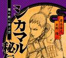 Shikamaru Hiden: Awan yang Mengambang Pada Heningnya Kegelapan