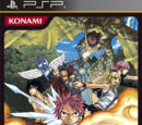 Fairy Tail : Portable Guild