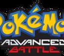 Advanced Battle