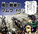 Part 2 Chapter Images