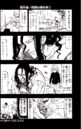 Volume 13 Extra 2-1.png