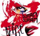 Nice (DD Fan Club 2009 Reissue Edition)