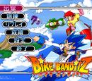 Bike Banditz