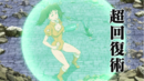 Ban healing Diane and Gilthunder with Hyper Recovery Spell.png