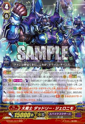 G-FC01-017-RRR (Sample)
