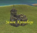 Замок Чалбек