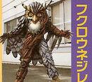 Owlie (Power Rangers In Space)