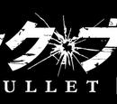 Black Bullet Serie