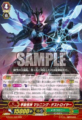 G-FC01-022-RRR (Sample)