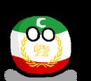 Azerbaijan People's Governmentball