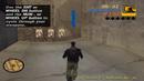 Pump-ActionPimp4-GTAIII.png