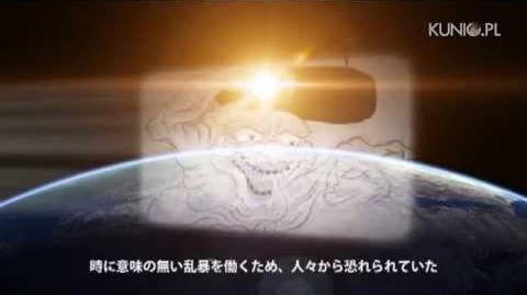 OPENING Nekketsu Kōha Kunio-kun (TV Series Drama)