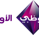 Television channels in the United Arab Emirates