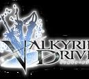 Valkyrie Drive/Logo