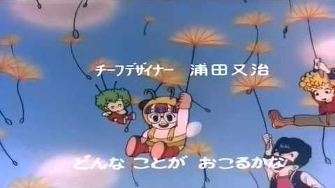 Dr. Slump and Arale-chan