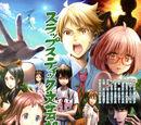 Kyoukai no Kanata Drama CD: Slapstick Bungei-bu