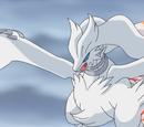 Reshiram (anime)