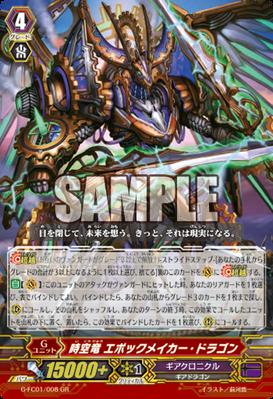 G-FC01-008-GR (Sample)