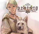 Haunting Ground Soundtrack