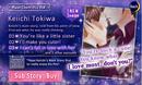 His PoV - Main Story - Keiichi Tokiwa - Profile.png