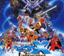Super Fleet Sazer-X the Movie: Fight! Star Soldiers (Soundtrack)