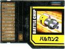 BattleChip528.png