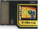 BattleChip525.png