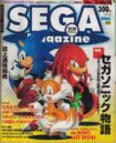 Sonic-jam-magazine-artwork.jpg