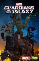 Guardianes de la galaxia (serie animada)