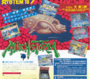 Arcade games/Beat'em Ups