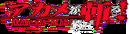 Logo Akame Ga Kill.png