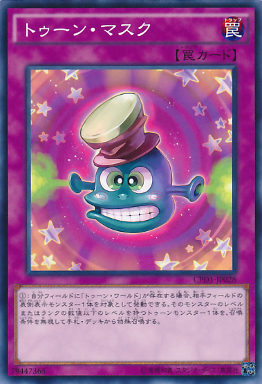 toons deck discussion ToonMask-CPD1-JP-C
