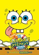 nickelodeon spiele spongebob kostenlos