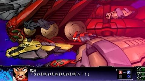 Super Robot Taisen Z3 Tengoku-hen Shin Getter 1 All Attacks