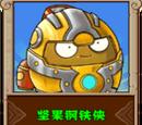 Iron Man Nut
