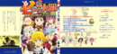 Anime Guide Ani-shin Full Cover.png