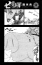 Volume 13 page 1.png