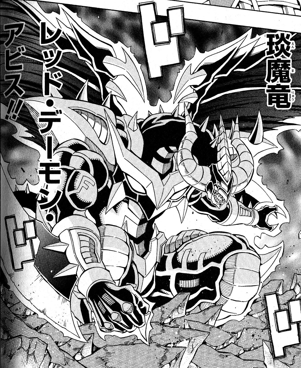 HotRedDragonArchfiendAbyss-JP-Manga-5D-NC.png
