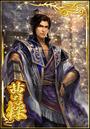 Cao Cao 2 (DWB).png