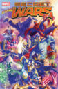 Secret Wars Vol 1 1 Alex Ross Variant.jpg