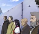 Les six maisons de Kyoto