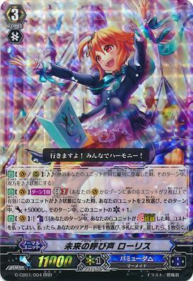 G-CB01-004