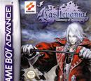 Castlevania: Harmony of Dissonance