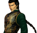 Shenmue II Characters