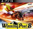 Winning Post (series)