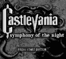 Castlevania: Symphony of the Night (Game.com)